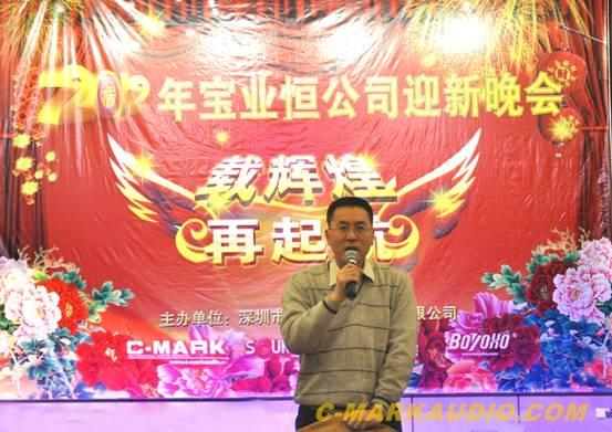 http://www.boyoho.com/c-mark/fckeditor/2012-01/061125201.jpg
