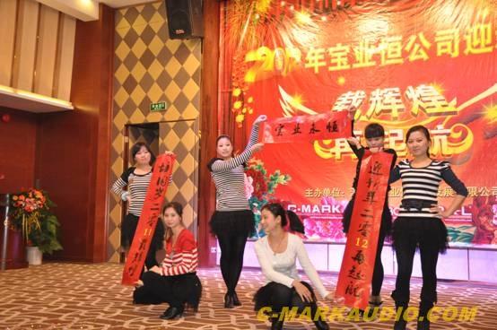 http://www.boyoho.com/c-mark/fckeditor/2012-01/061128321.jpg