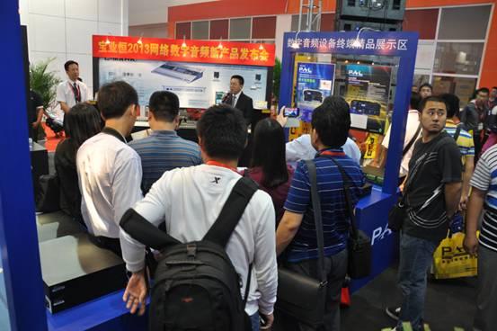 众多观展商纷纷驻足聆听周总对于网络数字音频新产品的讲解