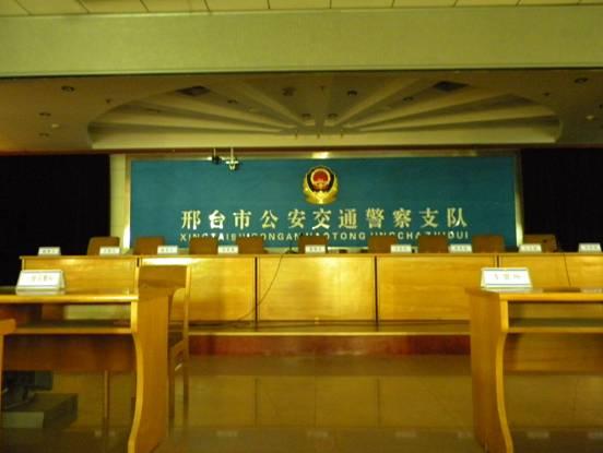 C-MARK为邢台市交警支队会议室提供稳定、出色的音频扩声