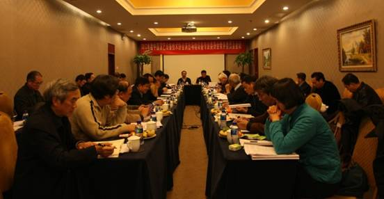 2013年度中国演艺设备技术协会会议