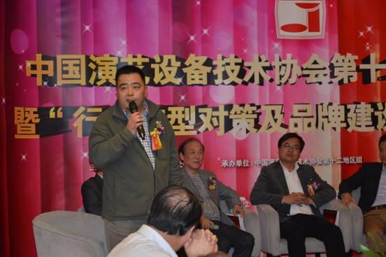 深圳市宝业恒实业发展有限公司副总经理周其麟先生主持座谈会
