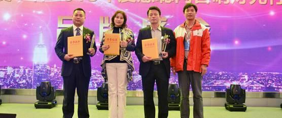 """宝业恒公司代表(左侧第二位领奖者)上台接受""""产品创新奖""""颁奖"""