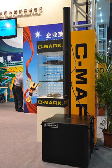 C-MARK最新推出的CL系列音柱音箱