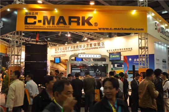 C-MARK展位人气爆棚