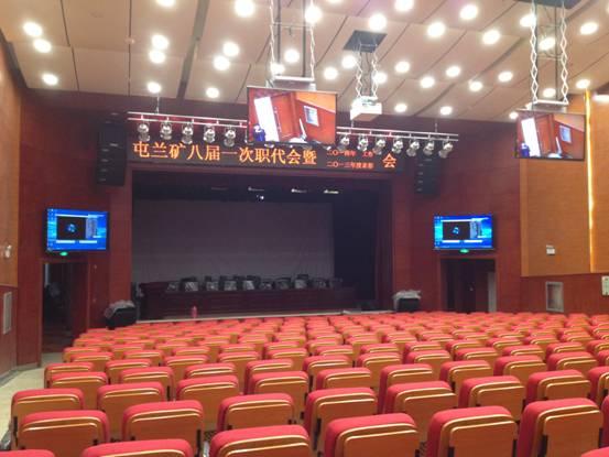 屯兰煤矿大礼堂使用了C-MARK网络数字音频系统