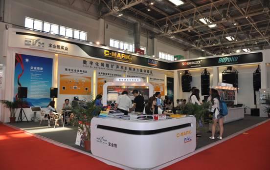 深圳市宝业恒实业0907am威尼斯网站展位E1C23